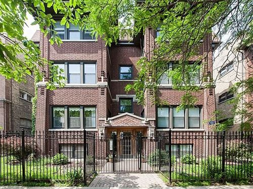 930 W Agatite Unit 2, Chicago, IL 60640 Uptown