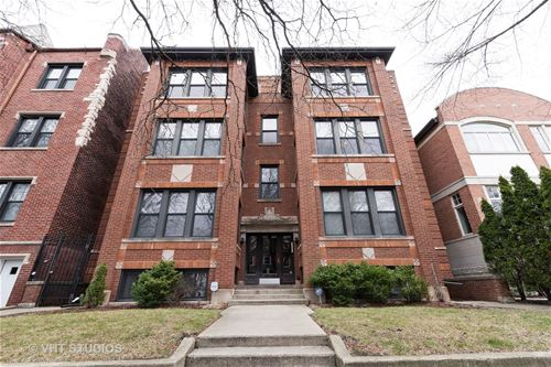 4647 N Wolcott Unit G, Chicago, IL 60640