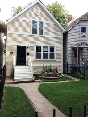 1816 W Touhy, Chicago, IL 60626 Rogers Park