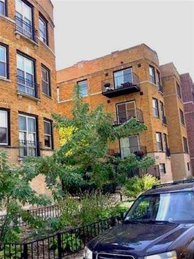 1225 W Greenleaf Unit 1E, Chicago, IL 60626 Rogers Park