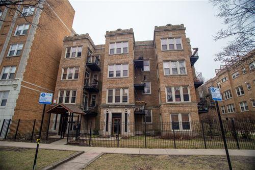 1631 W Pratt Unit G, Chicago, IL 60626