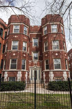 1342 W Greenleaf Unit 1342-3, Chicago, IL 60626 Rogers Park