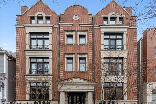 849 W Wrightwood Unit 1E, Chicago, IL 60614 Lincoln Park