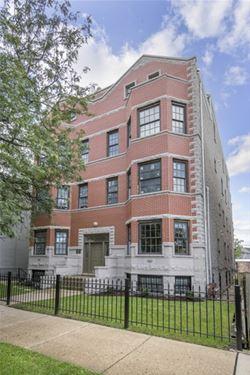 1655 W Wrightwood Unit 1E, Chicago, IL 60614 Lincoln Park