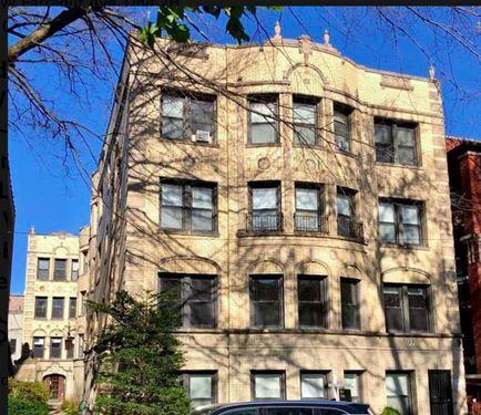 1432 W Farragut Unit 1B, Chicago, IL 60640 Andersonville