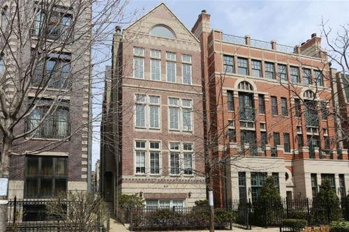 844 W Buckingham Unit 1, Chicago, IL 60657 Lakeview