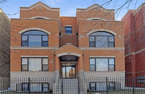 2147 W Evergreen Unit 104, Chicago, IL 60622 Wicker Park
