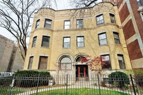 5218 N Kenmore Unit 1N, Chicago, IL 60640 Edgewater