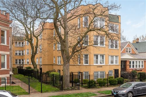 2229 N Kimball Unit 1E, Chicago, IL 60647