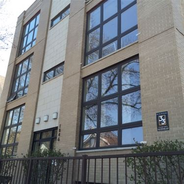 1846 N California Unit 1N, Chicago, IL 60647 Logan Square
