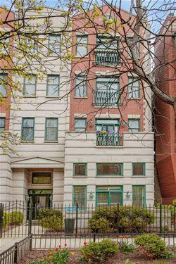 860 W Buckingham Unit 1E, Chicago, IL 60657