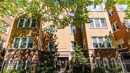 2625 N Ridgeway Unit G, Chicago, IL 60647 Logan Square