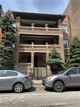 938 W Argyle Unit 1E, Chicago, IL 60640 Uptown