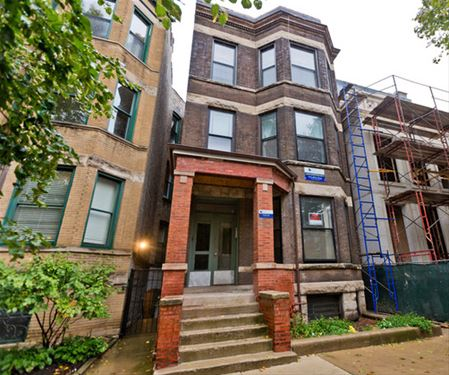 2109 N Kenmore Unit 1F, Chicago, IL 60614 Lincoln Park