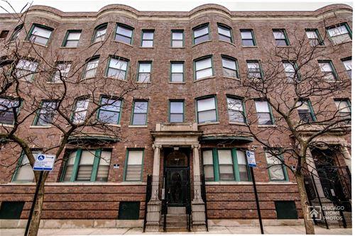 1313 W Leland Unit 1, Chicago, IL 60640 Uptown