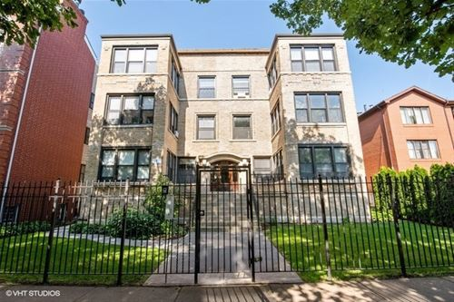 4442 N Magnolia Unit 1N, Chicago, IL 60640 Uptown