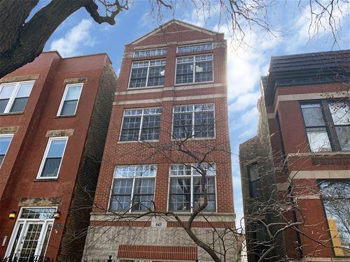 643 W Belmont Unit 2, Chicago, IL 60657 Lakeview