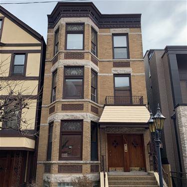 1415 W Oakdale Unit 3, Chicago, IL 60657 Lakeview