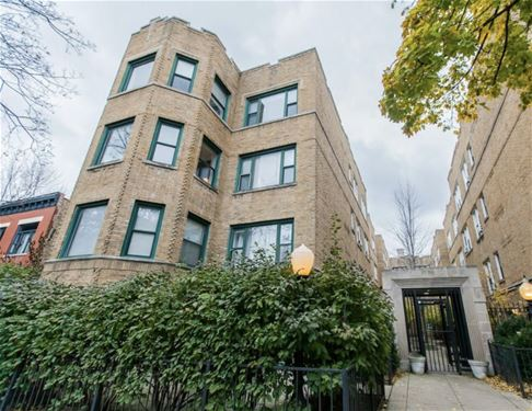 685 W Wrightwood Unit 2N, Chicago, IL 60614 Lincoln Park