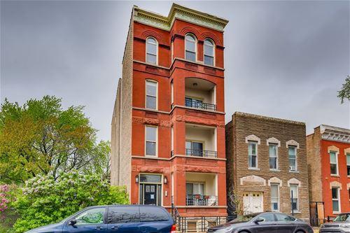 1420 W Erie Unit 2N, Chicago, IL 60622 Noble Square