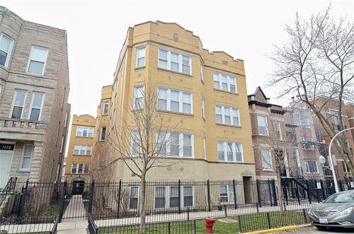 1430 N Maplewood Unit 202, Chicago, IL 60622 Humboldt Park