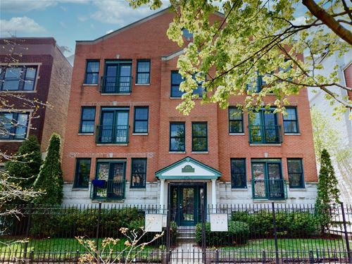 849 W Lakeside Unit 3W, Chicago, IL 60640 Uptown