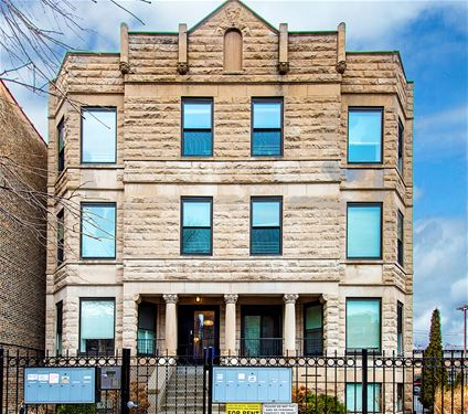 4016 N Kenmore Unit 1NW, Chicago, IL 60613 Uptown