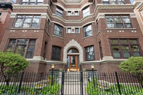 932 W Carmen Unit 1E, Chicago, IL 60640 Uptown