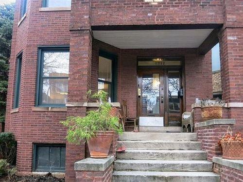 1316 W Elmdale Unit 2, Chicago, IL 60660 Edgewater