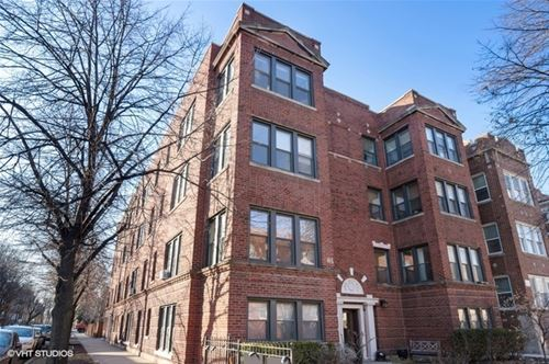 2606 W Ainslie Unit 1E, Chicago, IL 60625 Ravenswood