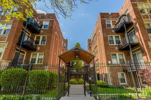 1659 W Pratt Unit 2B, Chicago, IL 60626 Rogers Park