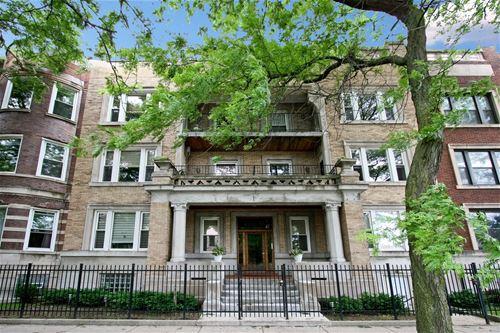 4357 S Greenwood Unit 2S, Chicago, IL 60653 Kenwood