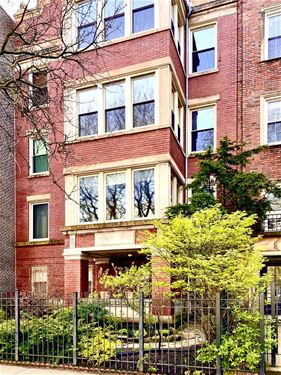 6912 N Sheridan Unit 2, Chicago, IL 60626 Rogers Park