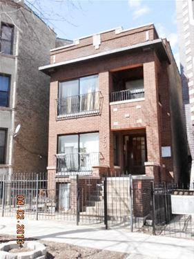850 W Buckingham Unit 1N, Chicago, IL 60657 Lakeview