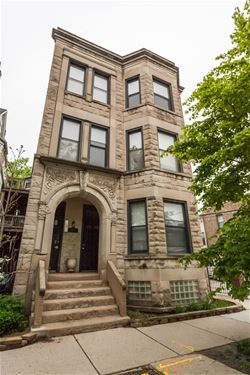 1014 W Roscoe Unit 1F, Chicago, IL 60657 Lakeview