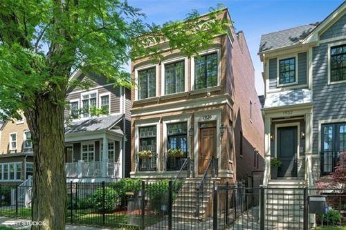 1936 W Nelson, Chicago, IL 60657 Hamlin Park