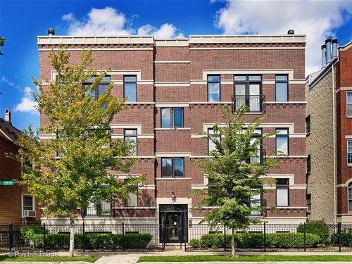 1330 W Diversey Unit 3W, Chicago, IL 60614 Lakeview
