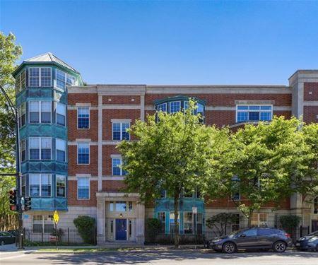 1801 W Addison Unit 1E, Chicago, IL 60613 Roscoe Village