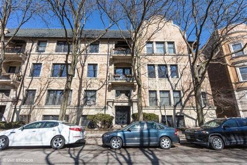 1348 E 48th Unit 3D, Chicago, IL 60615 Kenwood