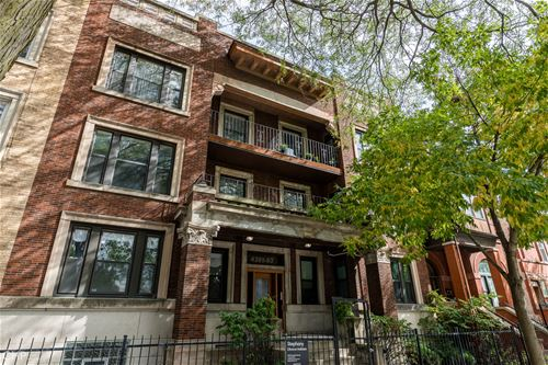 4361 S Greenwood Unit 1N, Chicago, IL 60653