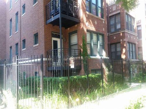 1136 W Pratt Unit 1S, Chicago, IL 60626 Rogers Park