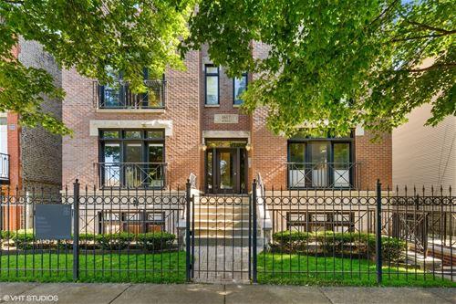 1617 W Barry Unit 1E, Chicago, IL 60657 Lakeview