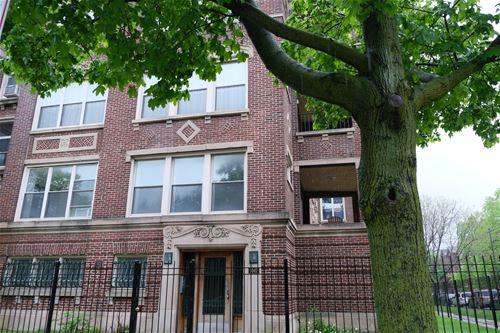 1047 E Hyde Park Unit 1, Chicago, IL 60615 Hyde Park