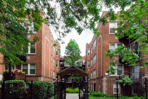 1659 W Pratt Unit A-G, Chicago, IL 60626 Rogers Park