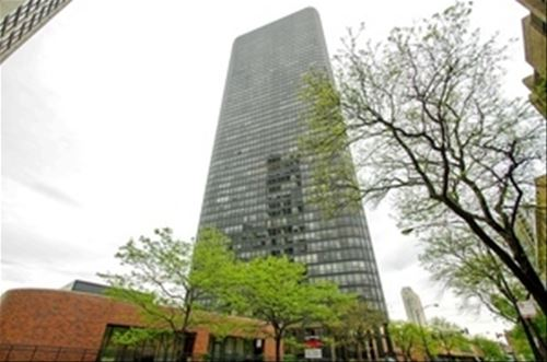 5415 N Sheridan Unit 4512, Chicago, IL 60640 Edgewater