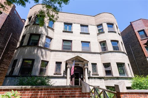 1038 W Byron Unit 1E, Chicago, IL 60613 Lakeview