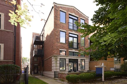 929 W George Unit 1, Chicago, IL 60657 Lakeview