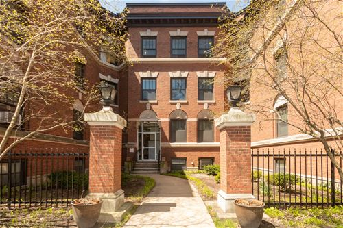 5306 S Cornell Unit 3, Chicago, IL 60615 Hyde Park