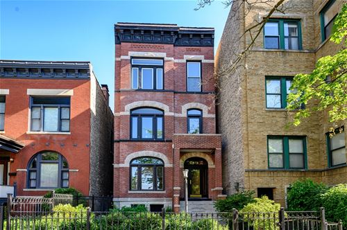 675 W Wrightwood Unit 2, Chicago, IL 60614 Lincoln Park