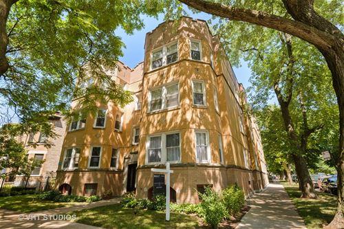 2248 W Melrose Unit 1E, Chicago, IL 60618 Roscoe Village